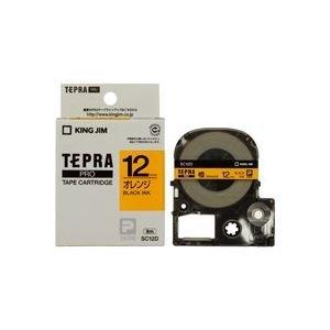 ( お徳用 50セット ) キングジム テプラPROテープ/ラベルライター用テープ 【幅:12mm】 SC12D 橙に黒文字 B01M6YQZAU