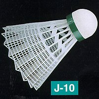 JEX Tournament Nylon Shuttlecocks (cork base like Yonex Mavis 350)1 Dozen