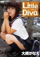 大崎かなえ Little Diva