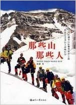Book those who are mountain