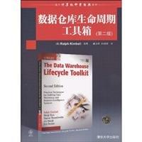 Data Warehouse Lifecycle Toolkit (2) (The Data Warehouse Lifecycle Toolkit 2nd Edition)