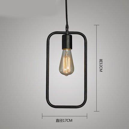 LuckyLibre Géométrie créative rétro éclairage Pendentif Fer Chambres Bar Café Restaurant Cuisine Couloir d'éclairage lampe de plafond,Lustre Rectangle noir  + ampoule LED rétro