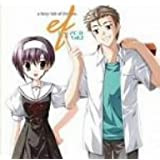 「ef~a fairy tale of the two.~」ドラマCD2