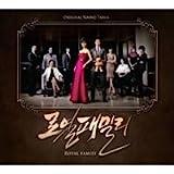 [CD]OST(2CD)/ロイヤルファミリー