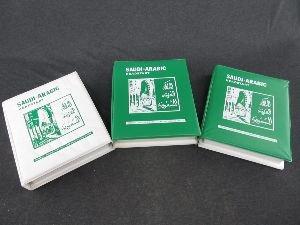 Saudi-Arabic Headstart : Defense Language Institute Foreign Language Center Book plus 12 Cassette Audio Training Course (Includes Modules I-VIII Book Plus Cultural Notes Book, Modules I-VIII)