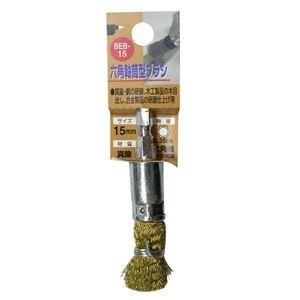 (業務用25個セット) H&H 六角軸筒型ブラシ/先端工具 【研磨仕上げ用/15mm】 真鍮 日本製 B075VNCS85