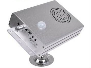 PIR Motion Sensor Activated Audio Player