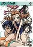 ガン×ソード VOL.9 フィギュア付 限定盤 [DVD]