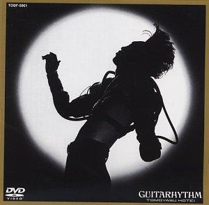 GUITARHYTHM [DVD] B00005J4WH