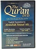 img - for The Qur'an DVD (Look Listen & Learn the Holy Qur'an) book / textbook / text book