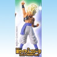 Gashapon HG Dragon Ball Z SP Movies & TV Specials Super Saiyan Gogeta (Renewal color Ver.) Single item