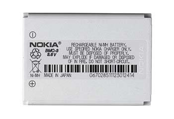 Ubrugte Genuine Nokia 3310 3330 3410 3510 Original Battery: Amazon.co.uk HY-67
