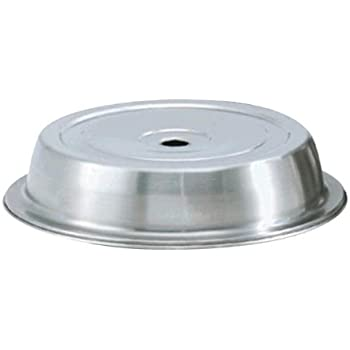 Amazon Com Cheftor 10 Quot Polished Stainless Steel Cloche