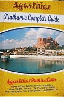 prathmic book