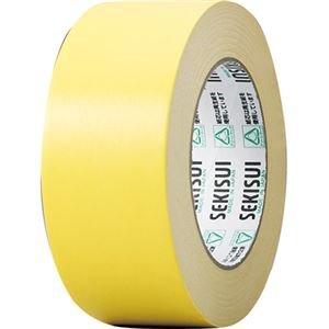 最新発見 生活日用品 (まとめ買い) カラークラフトテープ#500WC 1巻 50mm×50m 黄 K50WY13 1巻 生活日用品 50mm×50m【×20セット】 B074JRVGDM, ヒガシイヤヤマソン:f6e853f3 --- a0267596.xsph.ru
