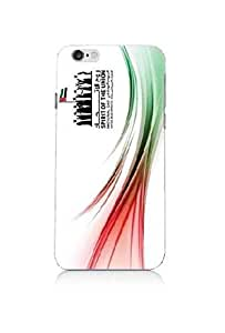 Phone Cases for Apple iPhone 6/4.7 Inch Emirates events - Spirit of the Union