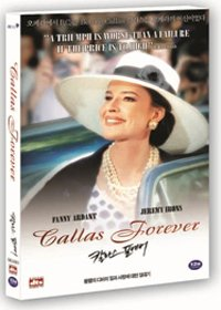 Movie DVD - Callas Forever (Region code : all) (Korea Edition)