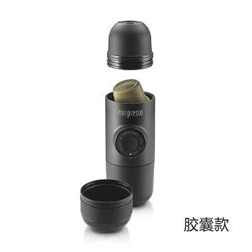 MAKEBEIZI Tazas de café Máquina de café Manual concentrada para la presión Manual de la Mano Mini cápsula Máquina: Amazon.es: Deportes y aire libre