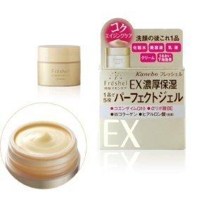 Kanebo Japan Freshel All-in-1 Perfect Moisture Gel Ex (80g/2.7oz) Collagen - Gel Cleansing Kanebo