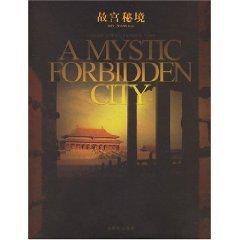 A Mystic Forbidden City ebook