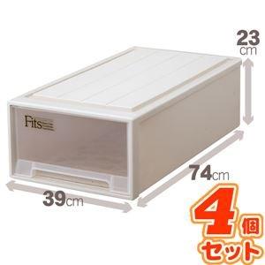(4個セット) 押入れ収納/衣装ケース 【ロング】 幅39cm×高さ23cm 『Fits フィッツケース』 日本製 B07PDBCH21