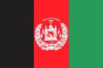 Banderas Online - Bandera de Afganistan Tamaño 100x060 para exterior: Amazon.es: Deportes y aire libre