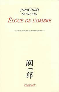 Éloge de l'ombre, Tanizaki, Jun'ichiro