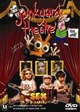 Junkyard Theatre