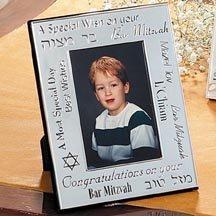 Godinger BAR MITZVAH FRAME 4X6 LETTERS (Best Bar Mitzvah Gifts)