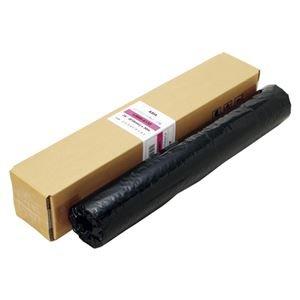 アジア原紙 1本 IJMW-6130 大判インクジェット用紙マット合成紙   B07PD2Y8HG