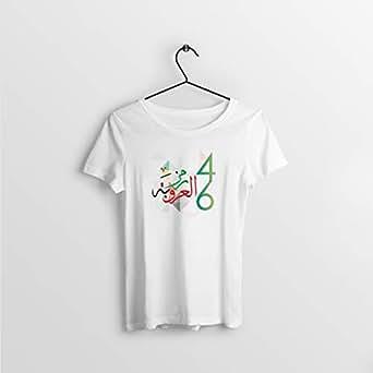 UAE National Day 46 written in arabic white t-shirt