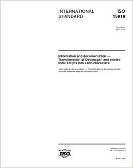 Buy ISO 15919:2001, Informatio...