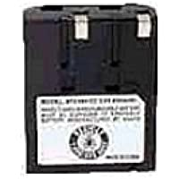 UNIDEN BT2499A / Avaya 3810 Ni-Mh Battery
