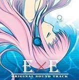 E×E オリジナル・サウンドトラック