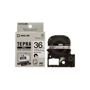 (業務用20セット) キングジム テプラ PROテープ/ラベルライター用テープ 【マグネットテープ/幅:36mm】 SJ36S ホワイト(白) B01MG1280V