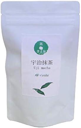 [きよ泉] 宇治抹茶 緑 抹茶パウダー 加工用 100g 製菓用抹茶 アルミ袋入り 緑 粉末抹茶