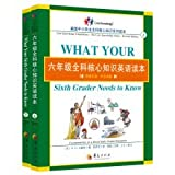img - for Sixth grade general core knowledge of English Reading (Set 2 Volumes)(Chinese Edition) book / textbook / text book