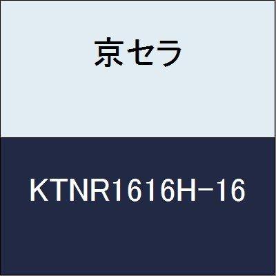 京セラ 切削工具 ネジキリホルダー KTNR1616H-16 B079Y7KFVP