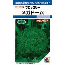 ブロッコリー 種 メガドーム L5千粒 B00NHDCLUY