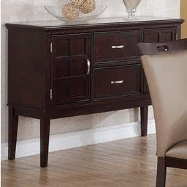 Espresso poplar wood dining room server by for B q dining room cabinets