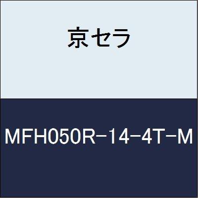 京セラ 切削工具 カッター MFH050R-14-4T-M  B079Y28D9C