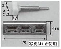 LIXIL メンテナンス部品 窓 サッシ用部品 その他 ピボット TOSTEM トステム カラー 勝手 素材色 右[AZWS102] *製品色・形状等仕様変更になる場合があります*