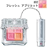 【ジルスチュアート】ミックスブラッシュ コンパクト N #02 フレッシュ アプリコット 8g