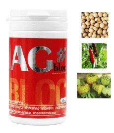 Ag Bloc 60 Cap. Blocs régime pauvre en graisses de la farine et du sucre populaire en Thaïlande