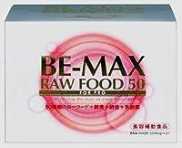 BE-MAX RAW-FOOD 50