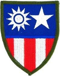 U.S. Army CBI Patch (Cbi Patch)