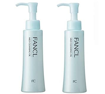 Fancl Mild Cleansing Oil 120ml Set of 2