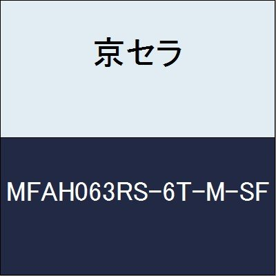 京セラ 切削工具 カッター MFAH063RS-6T-M-SF  B079XZM25V