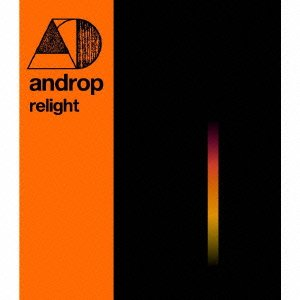 Amazon | relight (初回仕様) ...