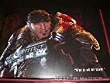 Beneath the Surface: An Inside Look at Gears of War 2
